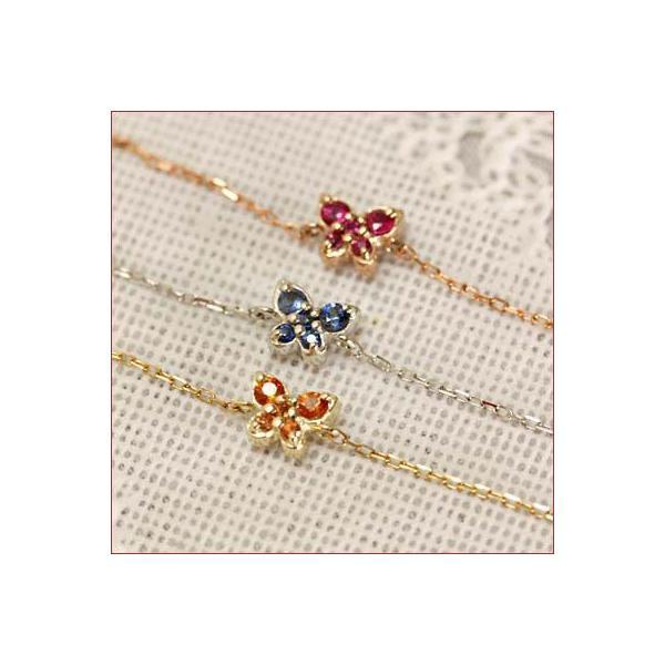 ブレスレット レディース バタフライ ブレスレット ダイヤモンド サファイア ブレスレット リバーシブル ギフト プレゼント  18金 18K 送料無料
