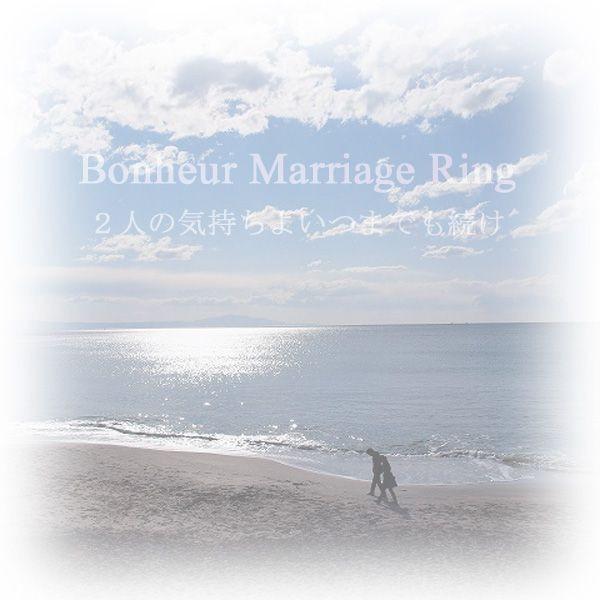 結婚指輪 マリッジリング プラチナ 2本セット 送料無料 ペアリング カップル ペア ダイヤモンド リング 指輪 地金リング レディース リング プラチナ Pt