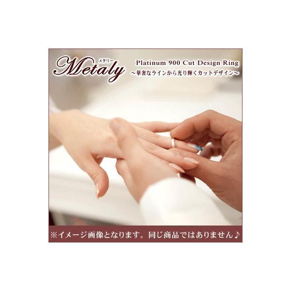 プラチナ900 カットデザイン リング 『Metaly』  2mm幅 カットリング 指輪 地金 結婚指輪 マリッジリング ペアリング Pt900