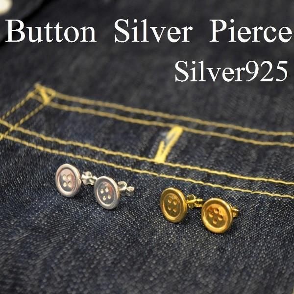 ボタン シルバー ピアス ペア 釦 silver925