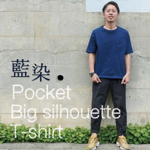 メンズ 藍染め ビッグシルエット BigTシャツ 半袖 ポケット ロールアップ