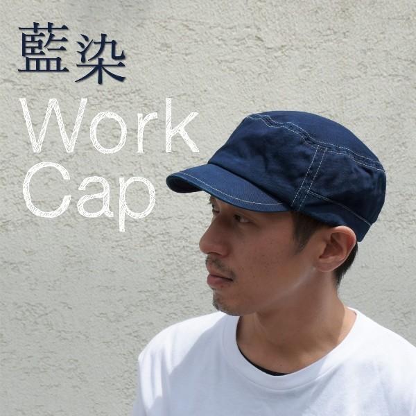 琉球藍染め 水玉しわしわ ワークキャップ 帽子
