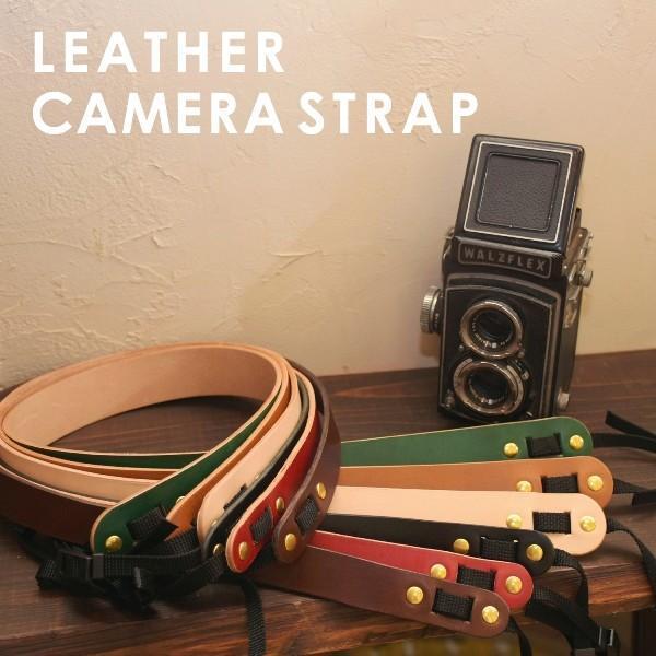 ヌメ革 レザー カメラストラップ 名入れ 刻印 オーダー ストラップ