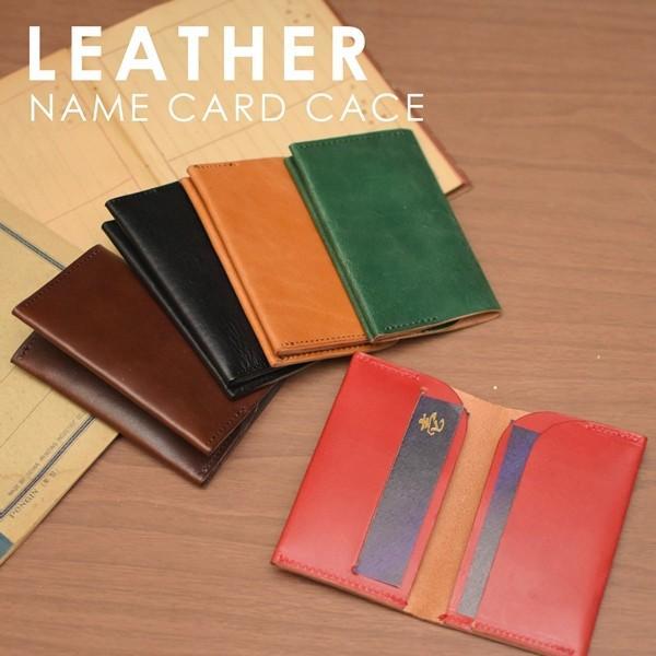 名入れ 刻印付き ヌメ革 名刺ケース カードケース メッセージ