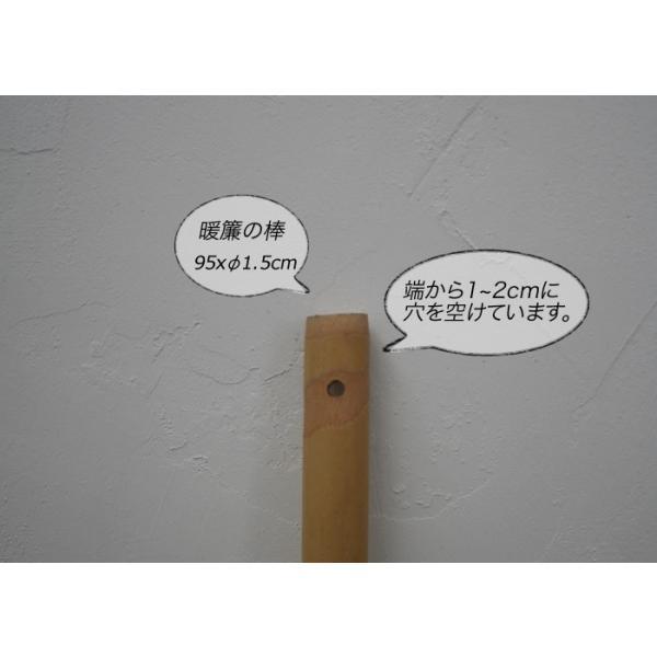 暖簾の棒  b-0095 竹製 95cm|studio-mofusa