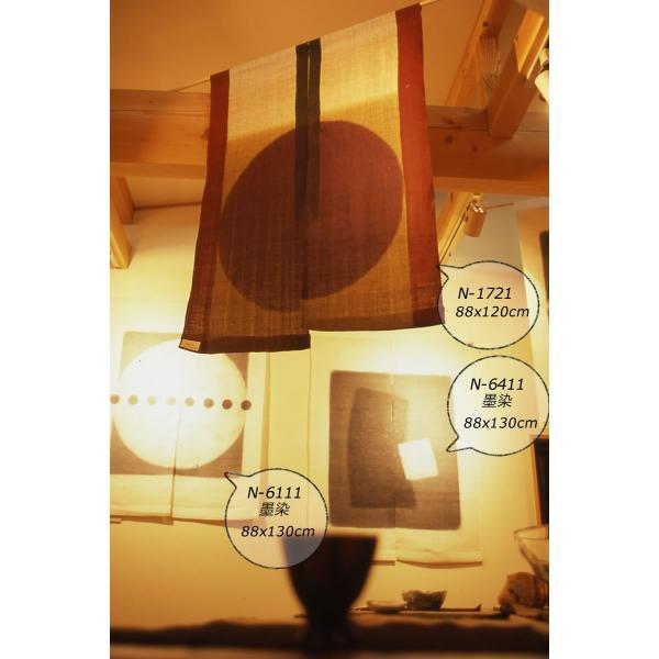 暖簾 のれん N-6112 本麻 墨染め 半間 90cmx130cm|studio-mofusa|03