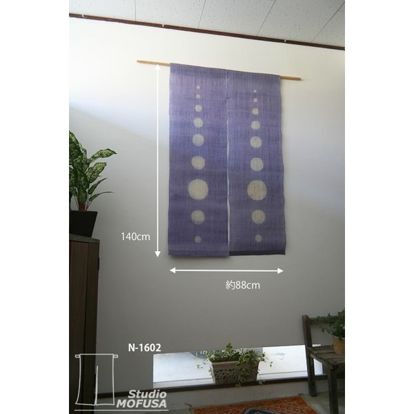 暖簾 のれん N-1602 本麻 半間 90cmx145cm|studio-mofusa