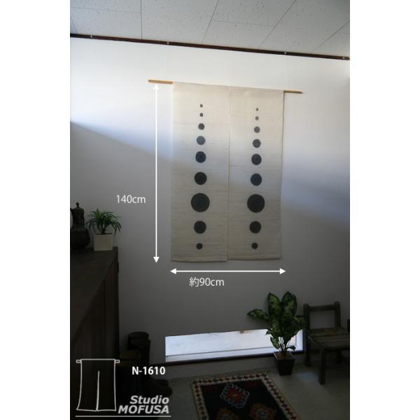 暖簾 のれん N-1610 本麻 墨染め 半間 90cmx145cm|studio-mofusa