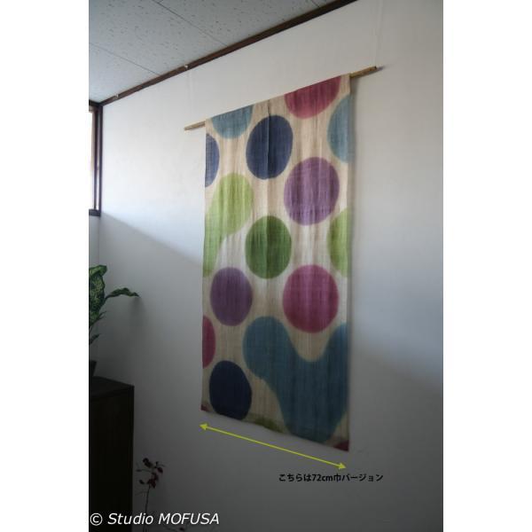 暖簾 のれん N-4185 半間 本麻 90cmx130cm|studio-mofusa|03