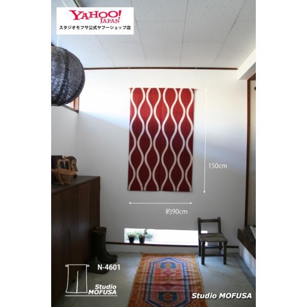 暖簾 のれん N-4601 本麻 半間 90x130cm studio-mofusa
