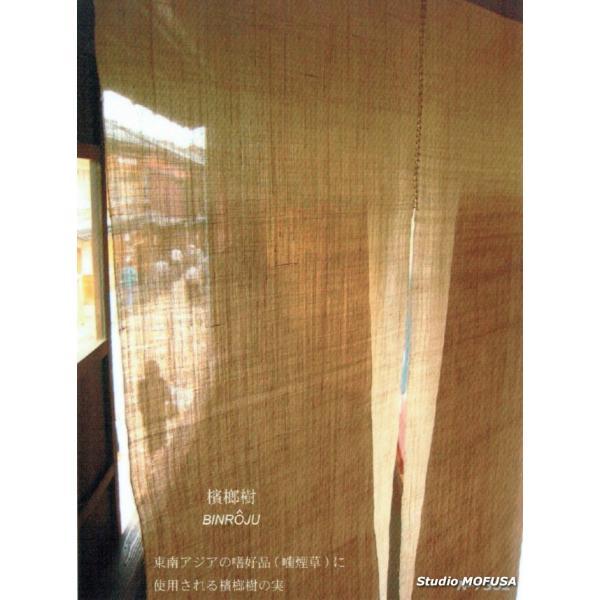 暖簾 のれん N-7302 本麻 半間 90x120cm|studio-mofusa|02