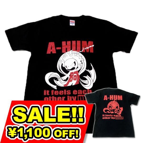 和柄 デザイン 半袖 Tシャツ プリント オリジナル メール便可 阿吽「ブラック:胸赤×背赤」|studiojam