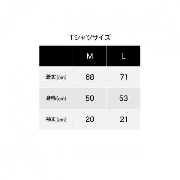 和柄 デザイン 半袖 Tシャツ プリント オリジナル メール便可 阿吽「ブラック:胸赤×背赤」|studiojam|04