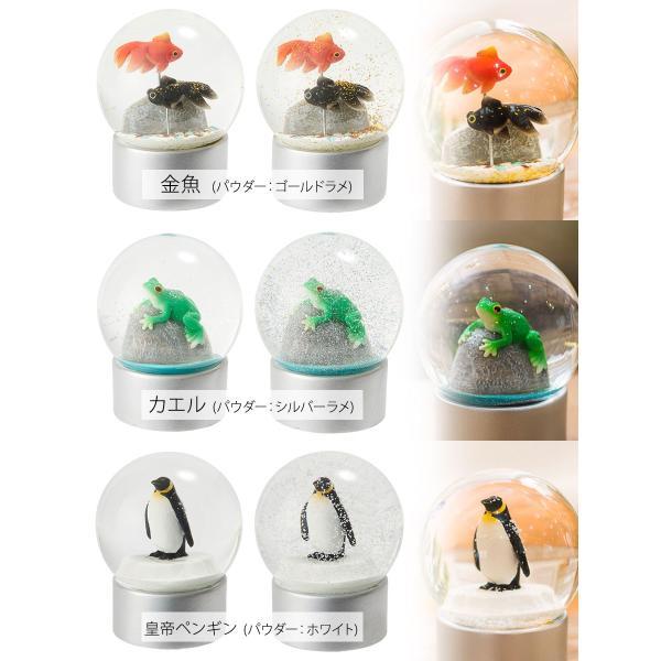 スノードーム ペンギン しろくま クジラ 桜 金魚 インテリア おしゃれ 可愛い 720-|studiolo|03