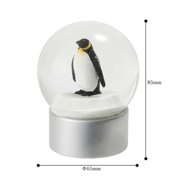 スノードーム ペンギン しろくま クジラ 桜 金魚 インテリア おしゃれ 可愛い 720-|studiolo|15
