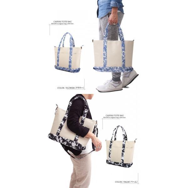 キャンバストートバッグ メンズ レディース かばん 鞄 3wayトート 斜めがけ 肩掛け 帆布 ボタニカル 花柄 ハワイアン柄 カモフラージュ 迷彩柄 チェック柄 style-aholic 04