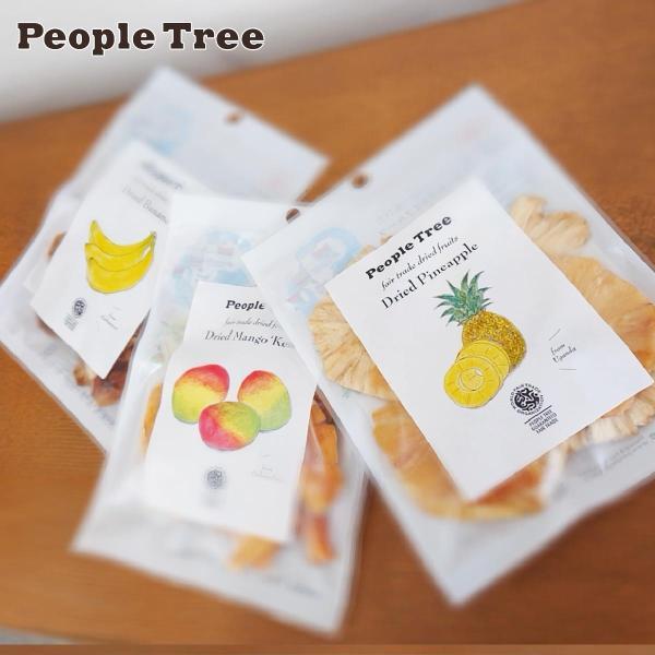 ピープルツリー フェアトレード ドライフルーツ 砂糖不使用 無添加 乾燥 果物 バナナ パイナップル マンゴー 送料別