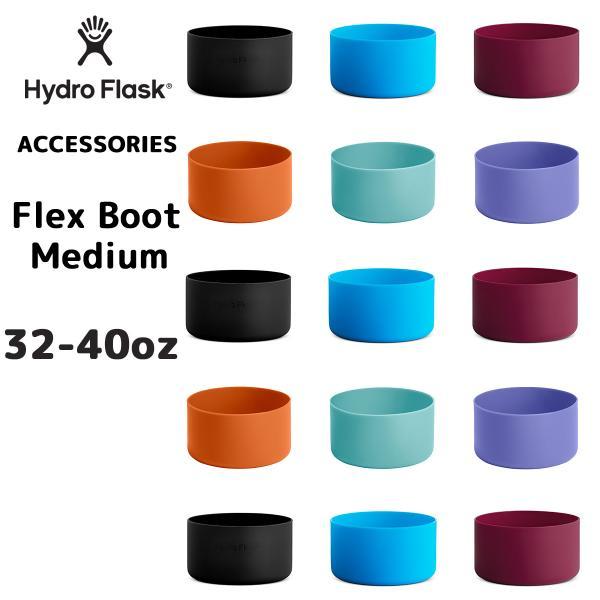ハイドロフラスク ミディアムフレックスブーツ 32oz 5089008 Hydro Flask メール便不可 送料別