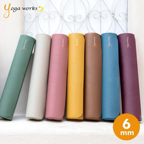 先着100名限定特典有 ヨガワークス ヨガマット 6mm yogaworks ヨガ ピラティス ストレッチ ダイエット 健康 器具 エクササイズ トレーニング 送料無料