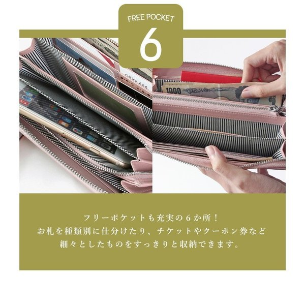 本革長財布 大容量 レディース財布 多収納 ストラップ付 大容量 ラウンド かわいい カード入れ ロングウォレット レザー スマホが入る style-on-global 11