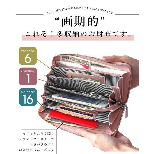 本革長財布 大容量 レディース財布 多収納 ストラップ付 大容量 ラウンド かわいい カード入れ ロングウォレット レザー スマホが入る style-on-global 08