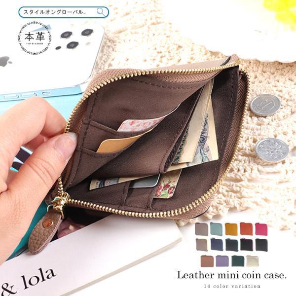 コインケース本革ミニ財布カードケースコンパクト小さいお財布レディースメンズさいふ小型財布レザーL字ファスナーキーケースカード入れ