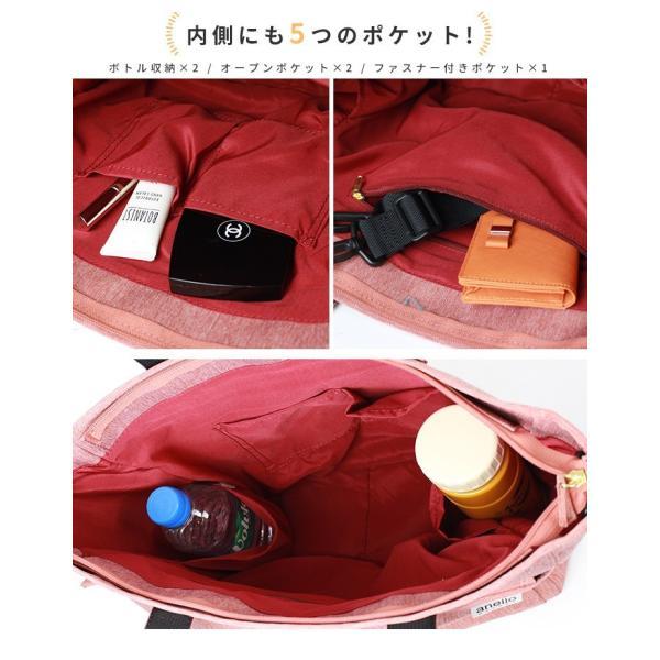 anello ショルダーバッグ アネロ トートバッグ レディース 大容量 2WAY ショルダー メンズ 斜め掛け anelloGRANDE アネログランデ シンプル a4 通勤 通学 旅行|style-on-global|13