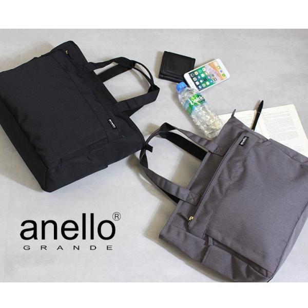 anello ショルダーバッグ アネロ トートバッグ レディース 大容量 2WAY ショルダー メンズ 斜め掛け anelloGRANDE アネログランデ シンプル a4 通勤 通学 旅行|style-on-global|17