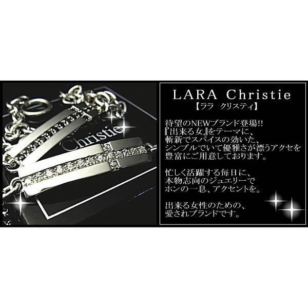 送料無料 LARA Christie ララクリスティー ロイヤルクロスペアブレスレット 誕生日プレゼント クリスマスプレゼント クリスマス ギフト 贈り物|style-on-stage|03
