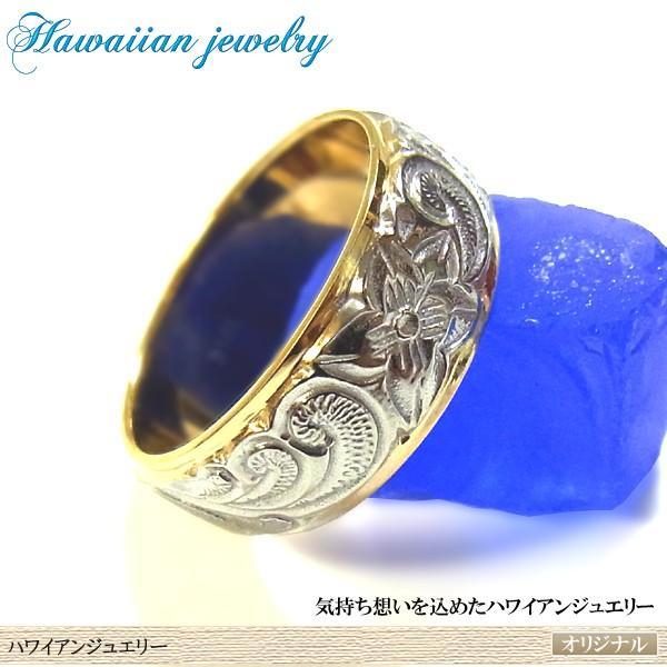 送料無料 ハワイアンジュエリー リング 指輪 誕生日 プレゼント ギフト 贈り物 ギフトBOX付|style-on-stage