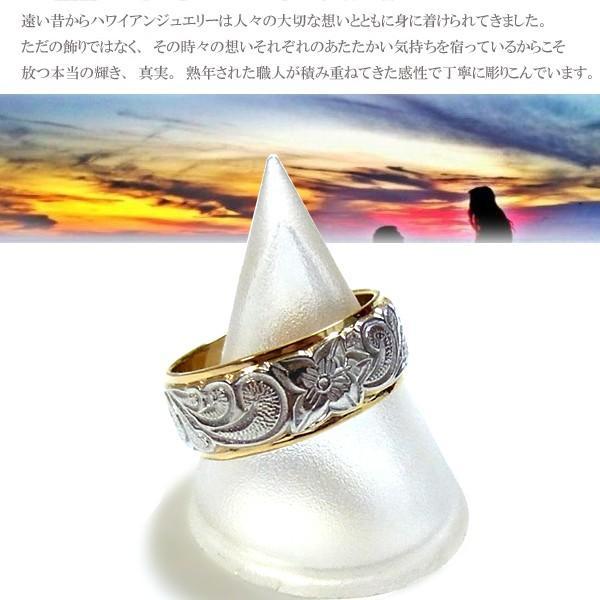 送料無料 ハワイアンジュエリー リング 指輪 誕生日 プレゼント ギフト 贈り物 ギフトBOX付|style-on-stage|02