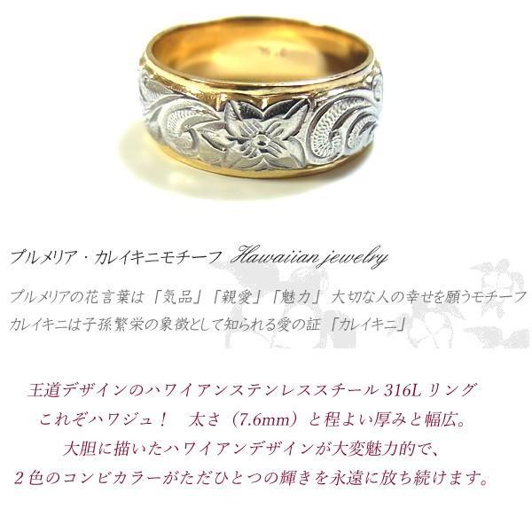 送料無料 ハワイアンジュエリー リング 指輪 誕生日 プレゼント ギフト 贈り物 ギフトBOX付|style-on-stage|03
