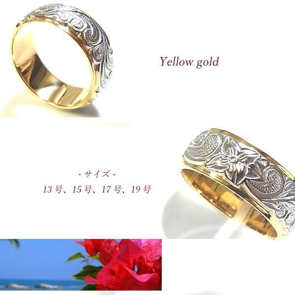 送料無料 ハワイアンジュエリー リング 指輪 誕生日 プレゼント ギフト 贈り物 ギフトBOX付|style-on-stage|04