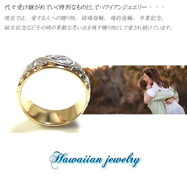 送料無料 ハワイアンジュエリー リング 指輪 誕生日 プレゼント ギフト 贈り物 ギフトBOX付|style-on-stage|05