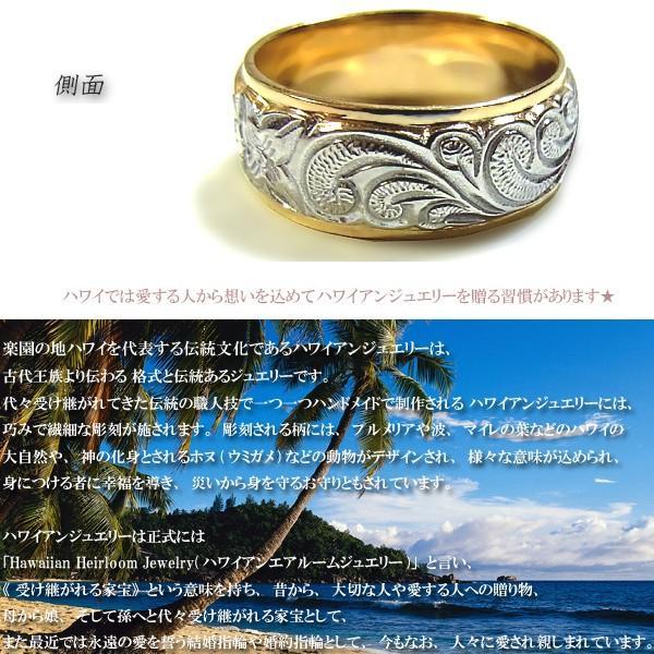 送料無料 ハワイアンジュエリー リング 指輪 誕生日 プレゼント ギフト 贈り物 ギフトBOX付|style-on-stage|06