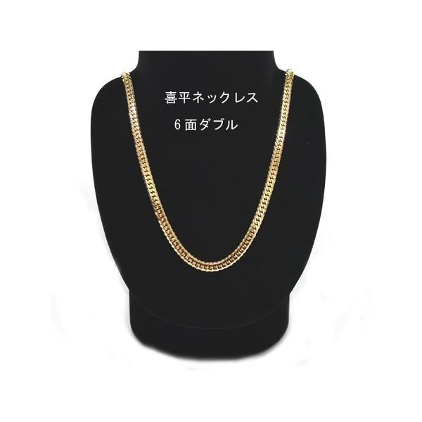 K18 アクセサリー 6面ダブル 喜平チェーン ネックレス 18金 ゴールド 長さ60cm 線幅7.55mm 重さ100g 誕生日プレゼント 贈り物 ギフト BOX付