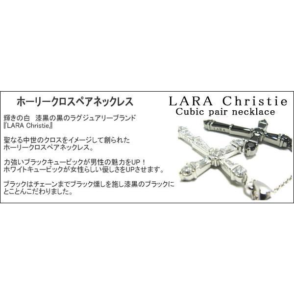 送料無料 LARA Christie ララクリスティー ホーリークロスペアネックレス PAIR Label 誕生日 記念日 プレゼント ギフト 贈り物|style-on-stage|04