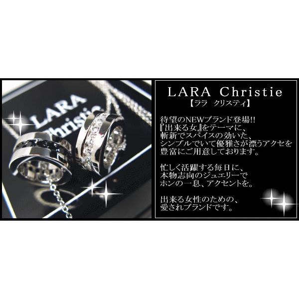 送料無料 LARA Christie ララクリスティー エタニティペアネックレス PAIR Label 誕生日 記念日 プレゼント ギフト 贈り物|style-on-stage|02