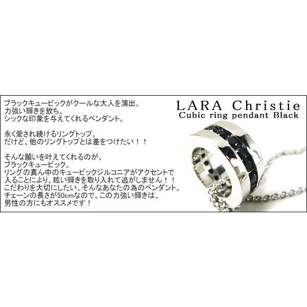 送料無料 LARA Christie ララクリスティー エタニティペアネックレス PAIR Label 誕生日 記念日 プレゼント ギフト 贈り物|style-on-stage|04