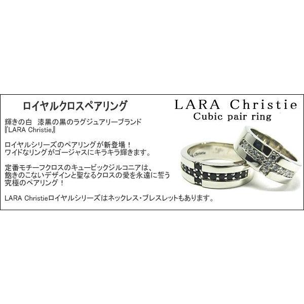 送料無料 LARA Christie ララクリスティー ロイヤルクロス ペアリング 指輪 PAIR Label 誕生日 記念日 プレゼント ギフト 贈り物|style-on-stage|04