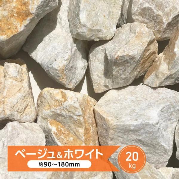 砂利 庭石 石材 スタイルストーン_ss-04