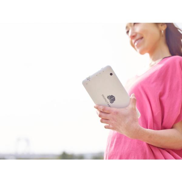ポータブルナビ 7インチ ドラレコ機能付き Androidタブレットがカーナビに、1台3役♪ MOMOTARO MM-NAVI1000 (ドライブレコーダー 連動)|style0store|07