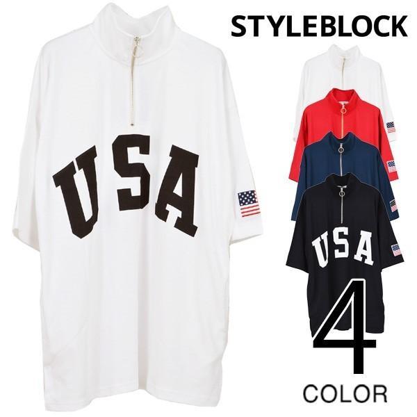 Tシャツ カットソー ハーフジップ 半袖 スタンドカラー ビッグシルエット 星条旗 USA ロゴ プリント トップス メンズ|styleblock