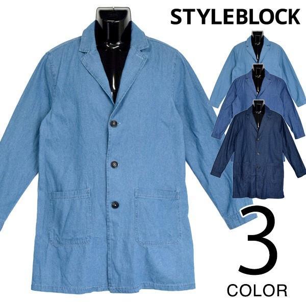 チェスターコート デニム コート ミディアムコート 6オンス ライトアウター メンズ styleblock