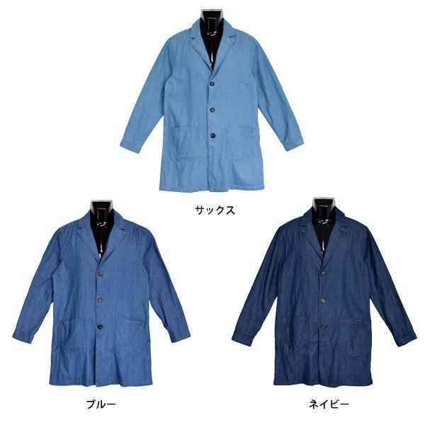 チェスターコート デニム コート ミディアムコート 6オンス ライトアウター メンズ styleblock 02