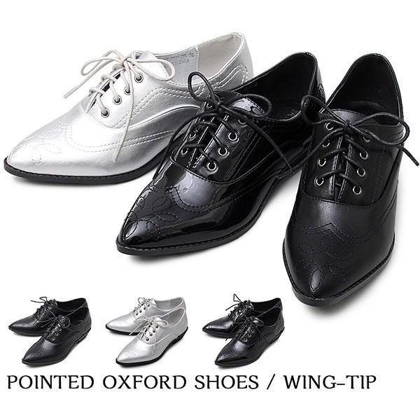 オックスフォードシューズ レースアップシューズ ポインテッドトゥ おじ靴 ウィングチップ 靴 シューズ レディース