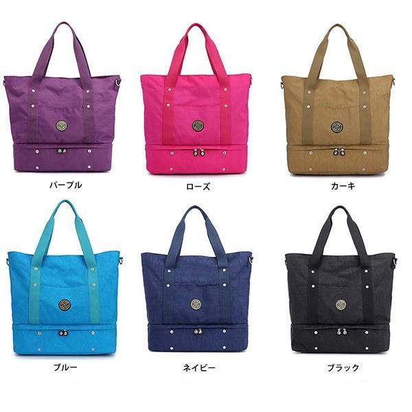 ハンドバッグ トートバッグ マザーバッグ ナイロン 軽量 撥水加工 A4 大容量 鞄 かばん バッグ 小物 レディース|styleblock|02