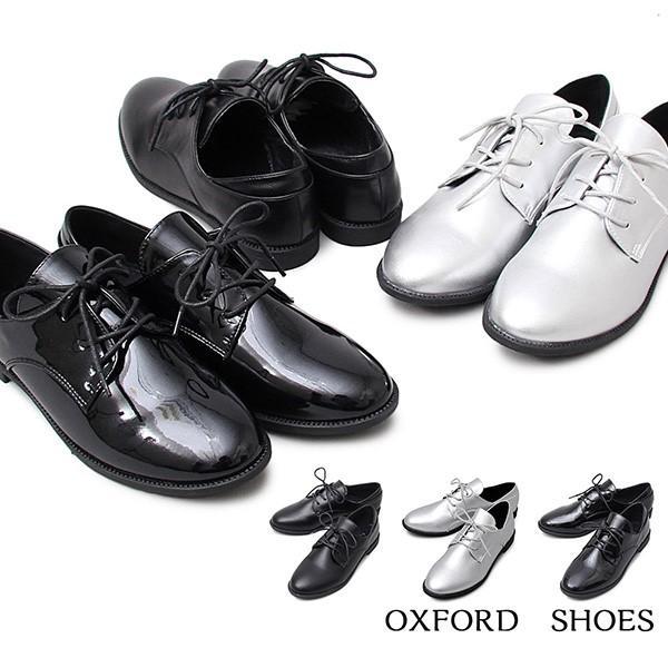 オックスフォードシューズ レースアップシューズ ポインテッドトゥ おじ靴 Vチップ エナメル 靴 シューズ レディース