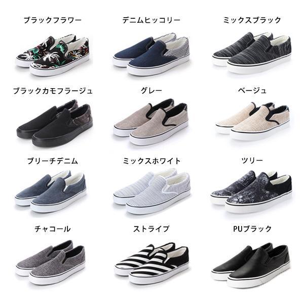 スリッポン スニーカー フラットシューズ メンズ カジュアルシューズ シューズ キャンバス|styleblockmen|02