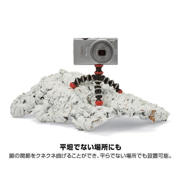 JOBY ミニ三脚 ゴリラポッド ミニ マグネティック 012724 stylecolorstore 08